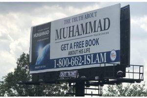 اسلام در ایالات متحده