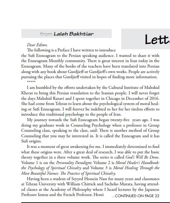 نامه دکتر بختیار به ژورنال بین المللی اناگرام - بخش اول