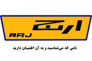 حمایت کالای ایرانی تا ناخودآگاه جمعی ایرانیان
