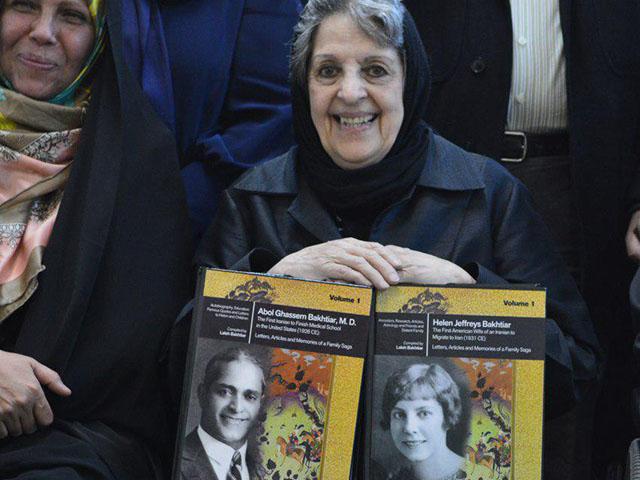 گزارش تصویری سخنرانی دکتر لاله بختیار با موضوع شفای اخلاق