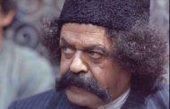 محمدعلی کشاورز ، چهارمین مرد ماندگار سینمای ایران