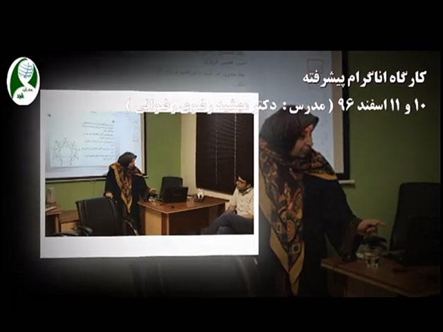 گزارش تصویری از کارگاه های آموزشی نیمه دوم ۹۶