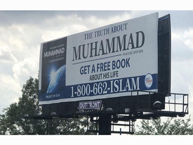 اسلام در جامعه آمریکا