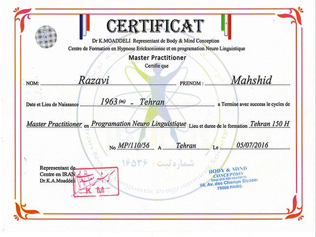 گواهی نامه master practitioner در NLP