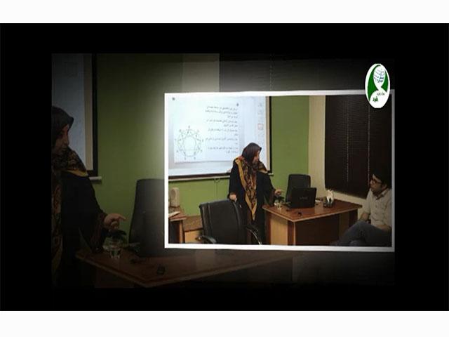 گزارش تصویری کارگاه اناگرام پیشرفته- ۱۰ و ۱۱ اسفند ۹۶