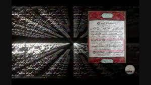 فرهنگ قرآنی و قرآن در فرهنگ – قسمت دوم
