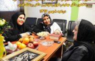 کلیپ دکتر لاله بختیار در ایران - قسمت اول