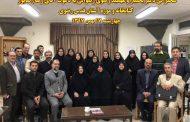 کلیپ دکتر لاله بختیار در ایران - قسمت سوم
