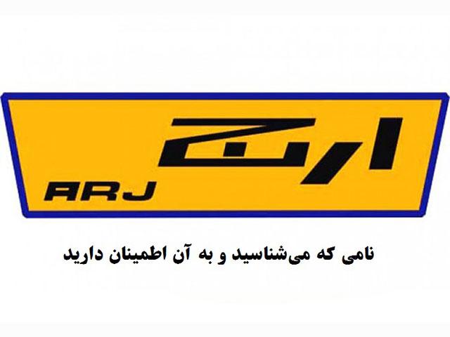 از حمایت کالای ایرانی تا ناخودآگاه جمعی ایرانیان
