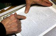 فرهنگ قرآنی و قرآن در فرهنگ - قسمت چهارم