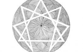 منشاء نماد نه گانه ایرانی چیست؟ قسمت دوم