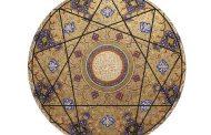 منشاء نماد نه گانه ایرانی چیست؟