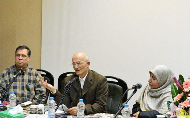 گزارش برگزاری آئین رونمایی از کتاب نهگانۀ ایرانی