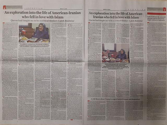 مصاحبه تهران تایمز Tehran Times با دکتر لاله بختیار و دکتر مهشید رضوی