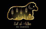 عید قربان نمادی از نه گانه ایرانی